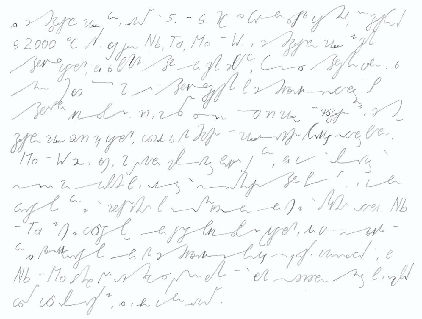 Stenogramm: Hochschmelzende Metalle. Deutsche Einheitskurzschrift (DEK) – Verkehrsschrift
