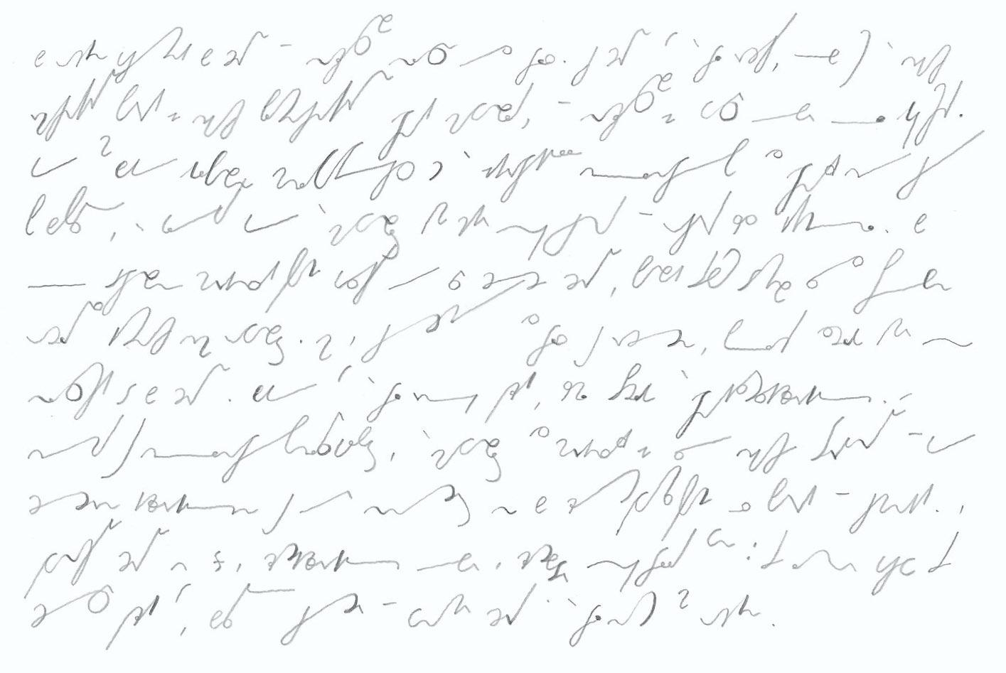 Stenogramm: Vergüten von Stählen. Deutsche Einheitskurzschrift (DEK) – Verkehrsschrift